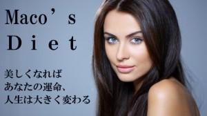 model1_rogo